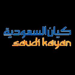 Kayan Logo Transparent